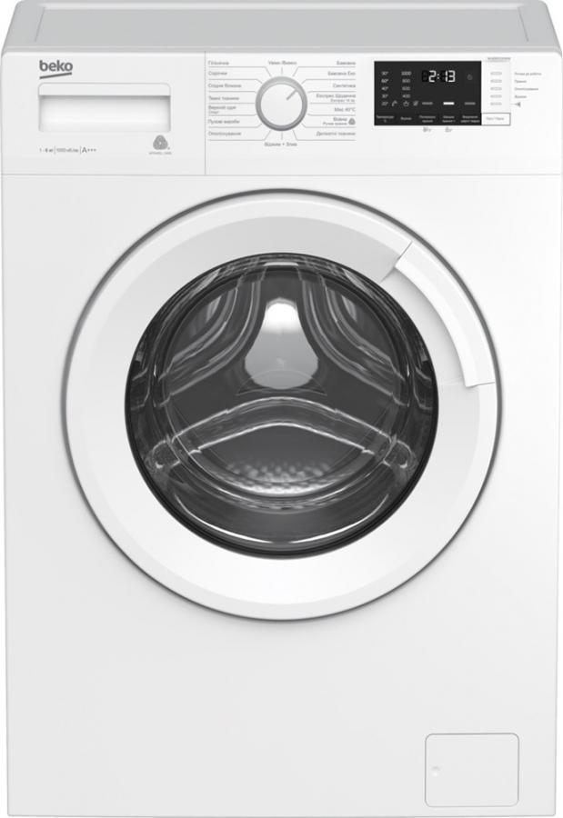 BEKO WUE 6512 PAR Πλυντήρια 6KG A+++ - 1000Rpm.