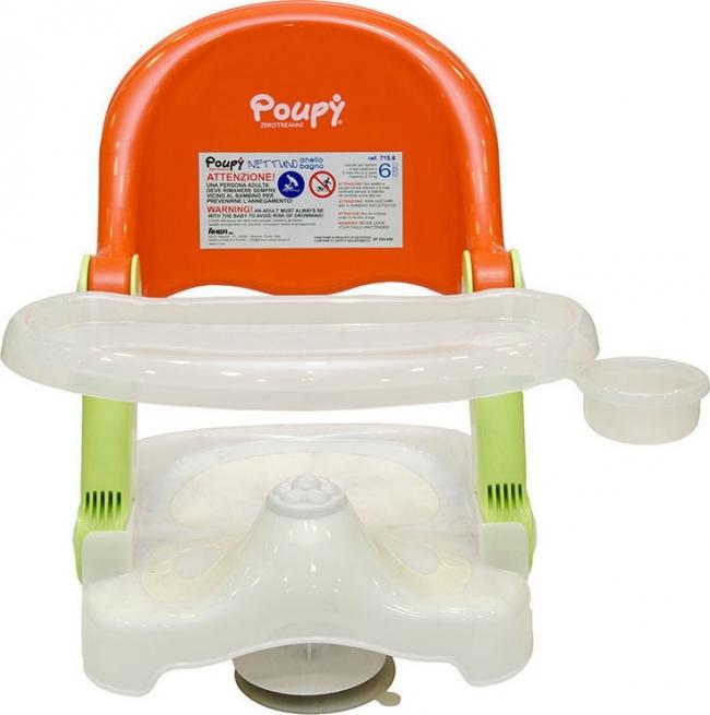 POUPY BATH SEAT PC16